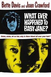 Что случилось с Бэби Джейн? / What Ever Happened to Baby Jane?