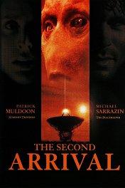 Второе прибытие / The Second Arrival