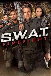 S.W.A.T.: Огненная буря / S.W.A.T.: Firefight