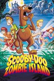 Скуби-Ду на Острове Мертвецов / Scooby-Doo on Zombie Island