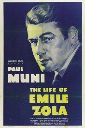 Жизнь Эмиля Золя / The Life of Emile Zola