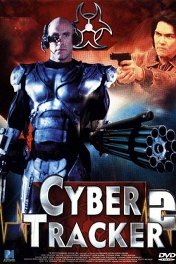 Киборг-охотник-2 / Cyber-Tracker 2