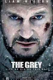 Схватка / The Grey