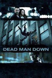 Одним меньше / Dead Man Down