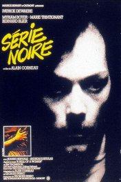 Черная серия / Serie Noire