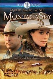 Дочь великого грешника / Montana Sky
