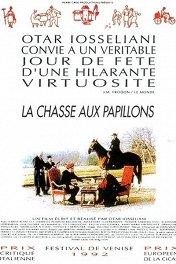 Охота на бабочек / La Chasse Aux Papillons