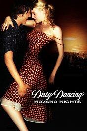 Грязные танцы-2 / Dirty Dancing: Havana Nights
