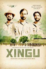 Шингу / Xingu