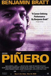 Пинеро / Pinero
