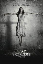 Последнее изгнание дьявола: Второе пришествие / The Last Exorcism Part II