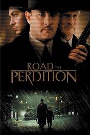 Проклятый путь / Road to Perdition