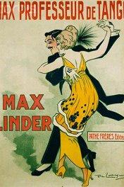 Макс — учитель танго / Max, professeur de tango