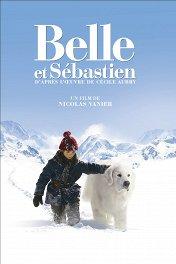 Белль и Себастьян / Belle et Sébastien