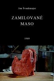 Мясная любовь / Meat Love