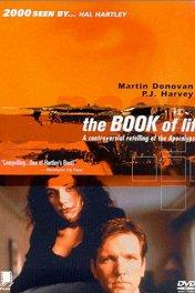 Книга жизни / The Book of Life