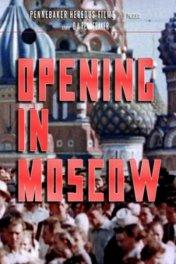 Открытие в Москве / Opening in Moscow