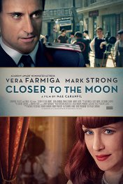 Ближе к Луне / Closer to the Moon
