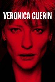 Охота на Веронику / Veronica Guerin