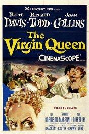 Любовь королевы / The Virgin Queen