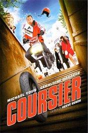 Курьер / Coursier