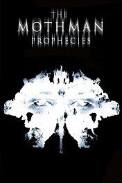 Человек-мотылек / The Mothman Prophecies
