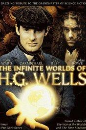 Фантастические миры Уэллса / The Infinite Worlds of H.G. Wells