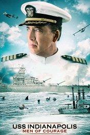 Крейсер / USS Indianapolis: Men of Courage