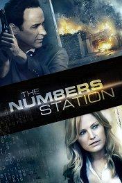 Цифровая радиостанция. Шифры / The Numbers Station