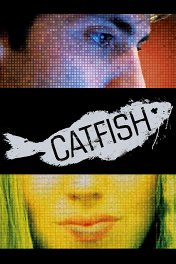 Как я дружил в социальной сети / Catfish