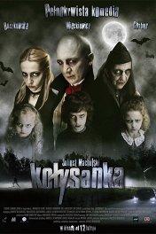 Колыбельная / Kolysanka