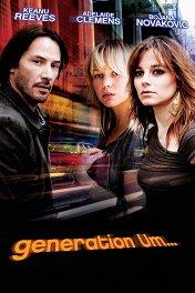 Трое в Нью-Йорке / Generation Um...