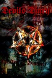 Дневник дьявола / Devil's Diary