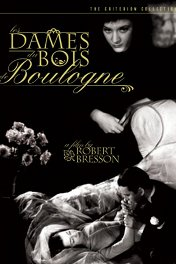 Дамы Булонского леса / Les dames du bois de Boulogne