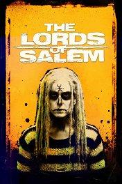 Повелители Салема / The Lords of Salem