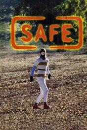 Убежище / Safe