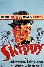 Скиппи / Skippy