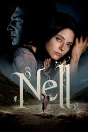 Нелл / Nell