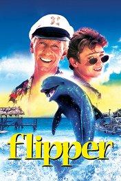 Флиппер / Flipper