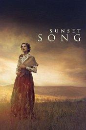 Песнь заката / Sunset Song