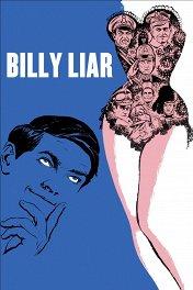 Билли-лжец / Billy Liar