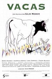 Коровы / Vacas