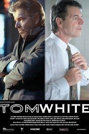 Том Уайт / Tom White