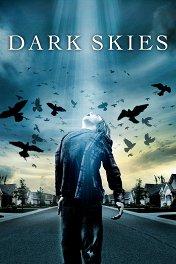 Мрачные небеса / Dark Skies