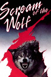 Волчий вой / Scream of the Wolf