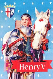 Генрих V / The Chronicle History of King Henry the Fift with His Battell Fought at Agincourt in France