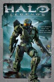 Легенды Halo / Halo Legends