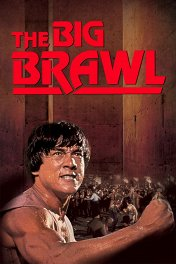 Драка в Бэттл-Крик / The Big Brawl