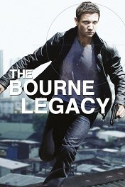 Эволюция Борна / The Bourne Legacy