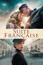 Французская сюита / Suite française